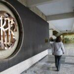 BCR acordó reducir tasa de interés de referencia de 4% a 3.75%