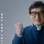 Cines chinos deben proyectar un video sobre los valores socialistas
