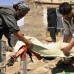 Afganistán: Mueren cuatro niños al explotar proyectil con el que jugaban