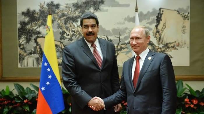 Maduro y Putin evaluaron proyectos bilaterales