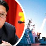 EEUU: Misil intercontinental lanzado por Norcorea es de tipo no visto hasta ahora