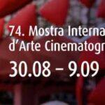 Jennifer Lawrence, Clooney, Bardem y Cruz estrellas de la Mostra veneciana