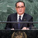 Corea del Norte participará en reunión de cancilleres de la ASEAN