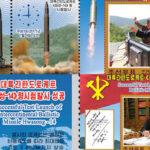 Corea del Norte emite estampillas con imágenes de sus lanzamientos de misiles
