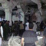 Afganistán: Al menos 29 muertos y 63 heridos en ataque contra mezquita chií