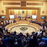 Países islámicos se reúnen en Estambul para tratar crisis de Jerusalén