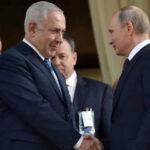 Rusia: Netanyahu pidió a Putin que frene la influencia del régimen iraní en Siria (VIDEO)