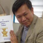 Tailandia presenta cargos de sedición contra periodista crítico con dictadura