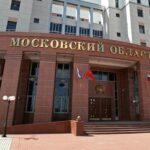 Tres muertos y dos heridos graves en tiroteo en un juzgado de Moscú