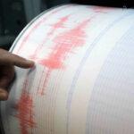 Temblor de magnitud 4.0 se registró cerca de Mollendo