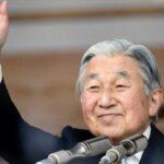 El emperador Akihito planea abdicar en marzo de 2019, según diario nipón