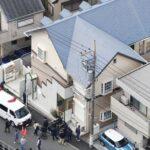Policía japonesa halla partes de nueve cadáveres en un piso al sur de Tokio
