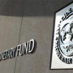 FMI eleva previsiones de crecimiento global a 3,6 % en 2017 y 3,7 % en 2018