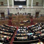 Parlamento griego aprueba ley que permite libre elección de identidad género