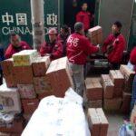 China: Alibaba rompe su récord de ventas en el Día del Soltero en solo 13 horas