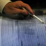 Tres sismos de regular magnitud ocurrieron en Ica y Madre de Dios
