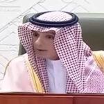 Canciller deArabia Saudita acusa a Hezbollah de secuestrar el Líbano (VIDEO)
