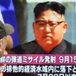 Kim Jong Un afirma que sus misiles nucleares pueden alcanzar todo EEUU