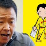 Kenji Fujimori acusa a asesores de su hermana Keiko de conspirar contra su padre
