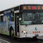 "China: Autobuses de la ""capital del carbón"" pasarán a ser ecológicos"
