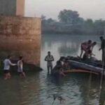 India: Al menos 32 muertos y 7 heridos en un accidente de autobús