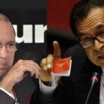 Quintanilla pide renuncia de Chlimper al BCR por ir a inmueble allanado