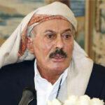 Yemen: Hutíes rebeldes publican fotos explícitas del presidente asesinado