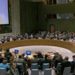 Consejo de Seguridad de la ONU votará próxima semana resolución sobre Jerusalén
