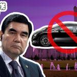 Presidente de Turkmenistán declara ilegales los autos negros