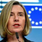 Unión Europea censura unilateralismo de EU en conflicto Israel-Palestina