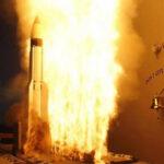 EEUU vuelve a fallar en ejercicio de interceptación de misiles en Hawai