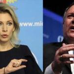 Vocera rusa María Zajárova llama mentiroso a director de la CIA Pompeo (VIDEO)