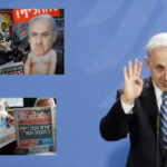 Israel: Oposición tras recomendación policial pide dimisión de Netanyahu