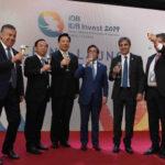 El BID celebrará su asamblea del 2019 en ciudad china de Chengdú