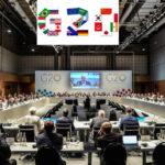 G20 pide a Maduro aceptar ofertas para abordar tragedia económica venezolana