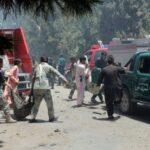 Afganistán: Al menos 13 muertos y 34 heridos en atentado con coche bomba