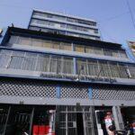 Asociación Nacional de Periodistas del Perú: Programa de actividades por 90 aniversario