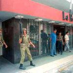 Asociación Nacional de Periodistas del Perú: 5 de abril ¡Nunca Más!