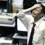 Banco de Japón informa caída del índice de confianza de grandes empresas niponas