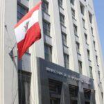 Perú expresa preocupación por ataque de EEUU, Reino Unido y Francia en Siria