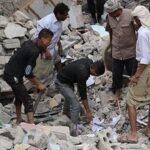 Yemen: Al menos 21 muertos por bombardeos de la coalición árabe en una boda