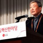 LG: Fallece Koo Bon-moo, el presidente del gigante surcoreano