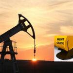 Barril de petróleo Brent se incrementa cerrando la semana: US$ 73.07