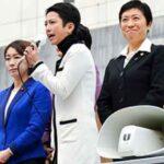 Japón: Nueva ley dará más participación a la mujer en la política
