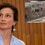 Unesco mantiene ciudad vieja de Jerusalén en lista Patrimonio en Peligro