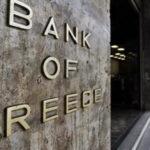 Grecia pacta el fin a una década de rescates económicos
