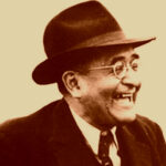 Efemérides del 3 de junio: fallece Julio C. Tello