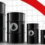 El petróleo Brent y el de Texas cierran a la baja: US$ 77.42 y US$ 69.80
