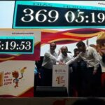 Lima 2019: Se enciende reloj con la cuenta regresiva de los Juegos Panamericanos