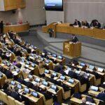 Rusia: La Duma aprueba proyecto de ley que eleva la edad de jubilación